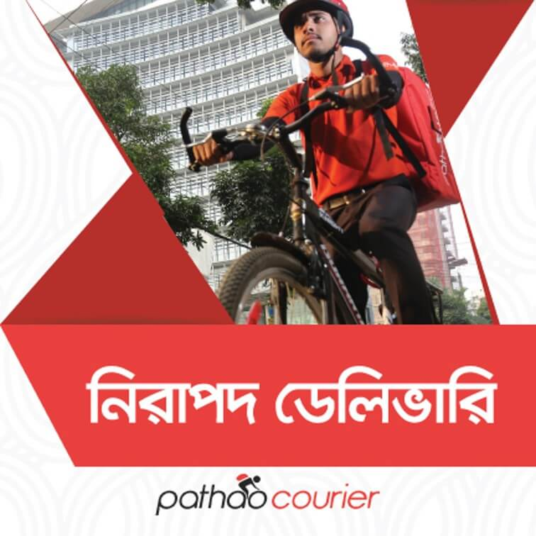 Pathao Courier