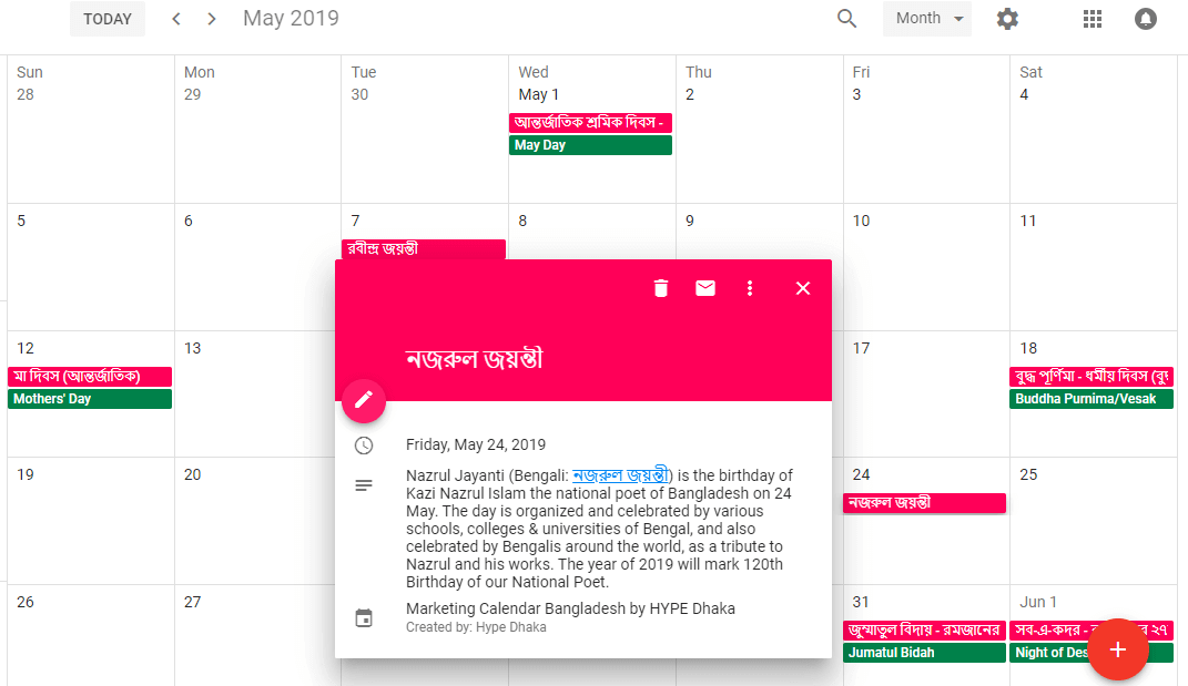Special Dates Marketing Calendar 2019