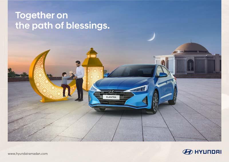 Hyundai Ramadan Campaign