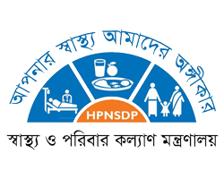 Bangladesh Ministry of Health Logo