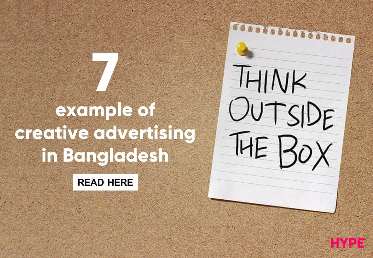 Creative Advertising Example in Bangladesh