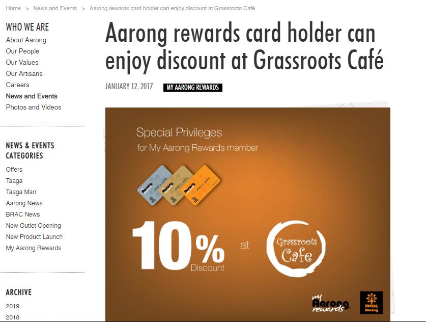 Reward Marketing in Bangladesh