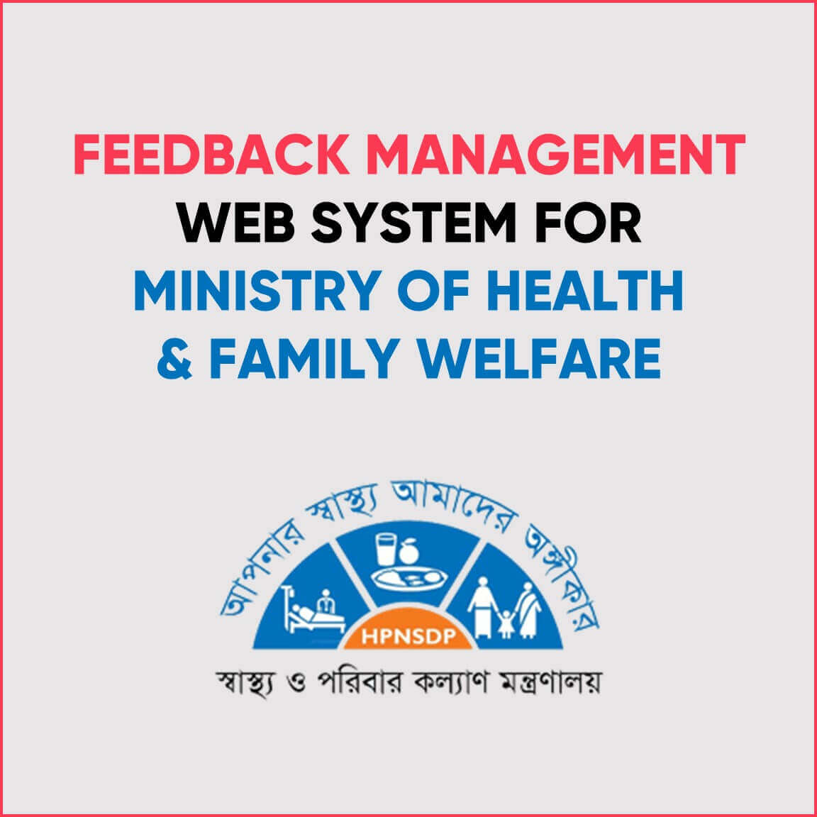 FEEDBACK MANAGEMENT SYSTEM FOR MINISTRY OF HEALTH