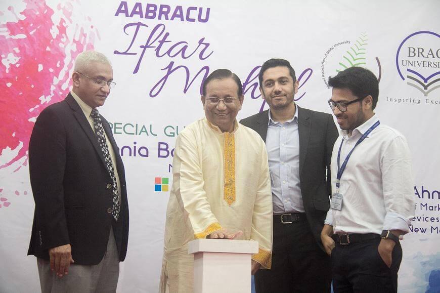 Alumni Website BRAC University Launch Design