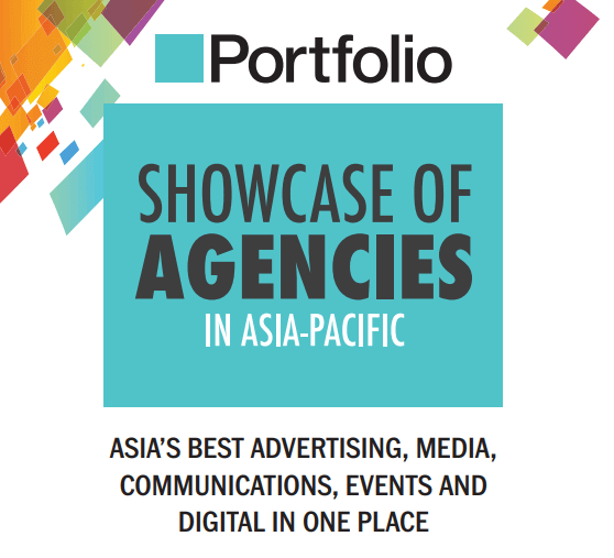 Campaign Asia Digital Agency 2020