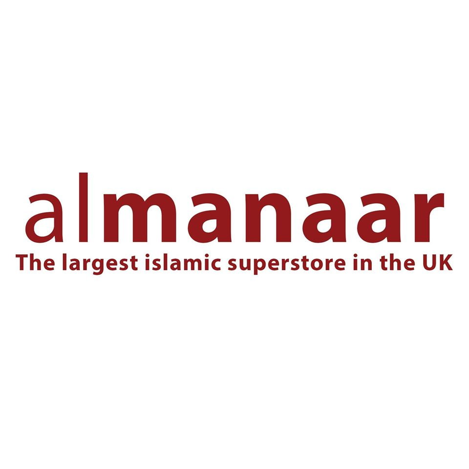 Almanaar Islamic Store Logo
