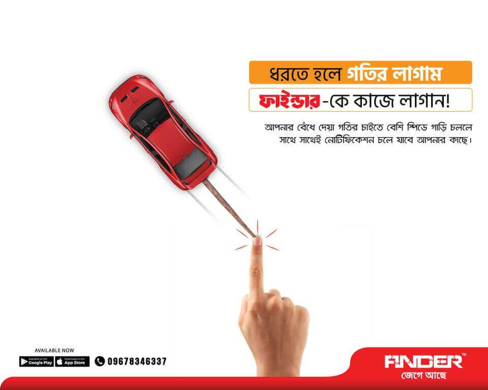 Finder GPS App Marketing 1