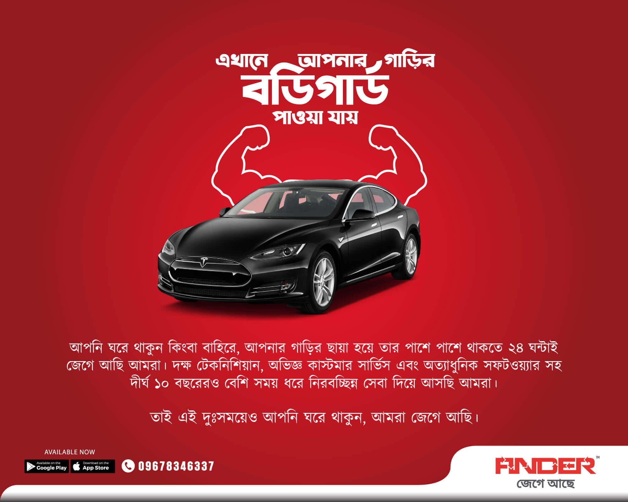 Finder GPS App Marketing 2