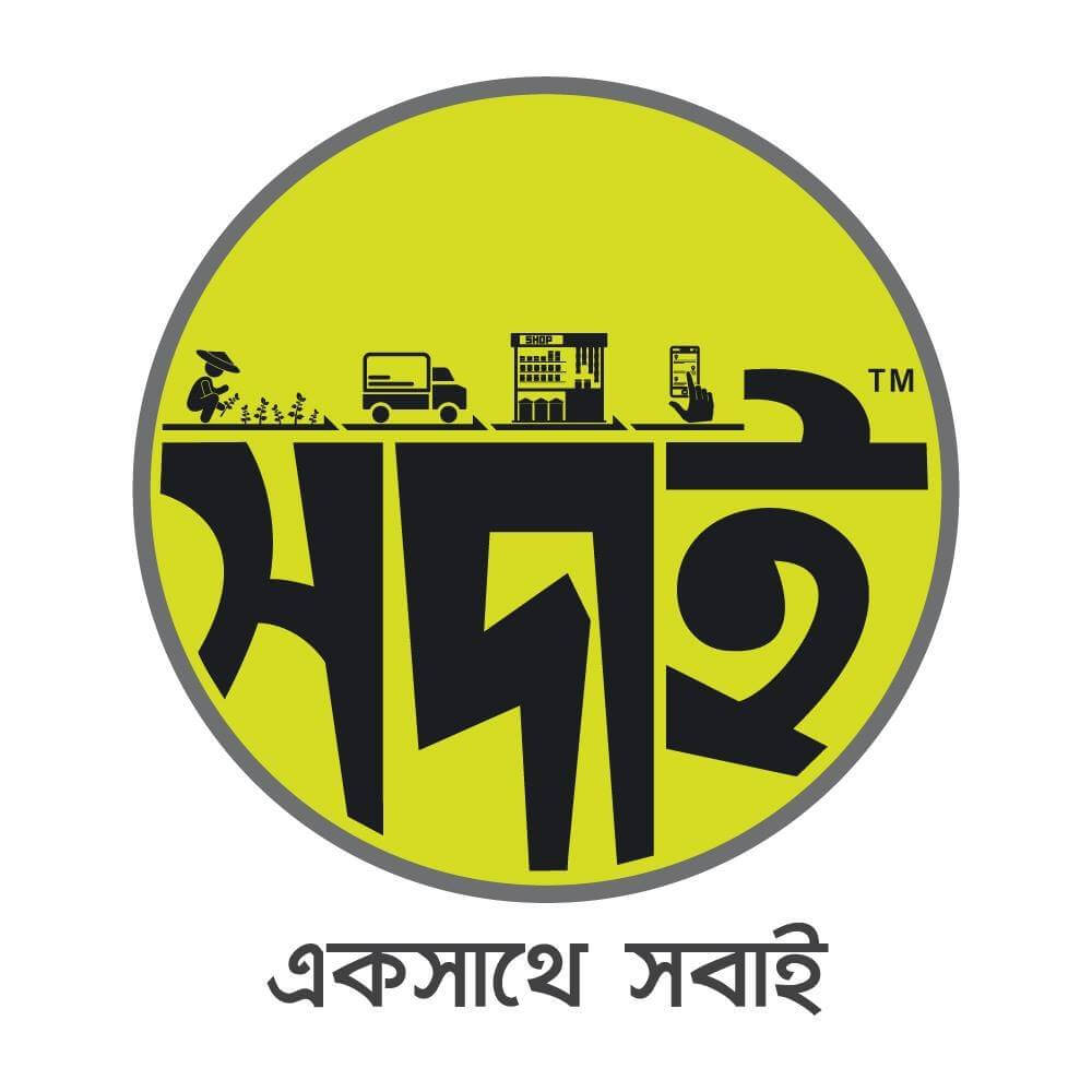Shodai eCommerce Logo