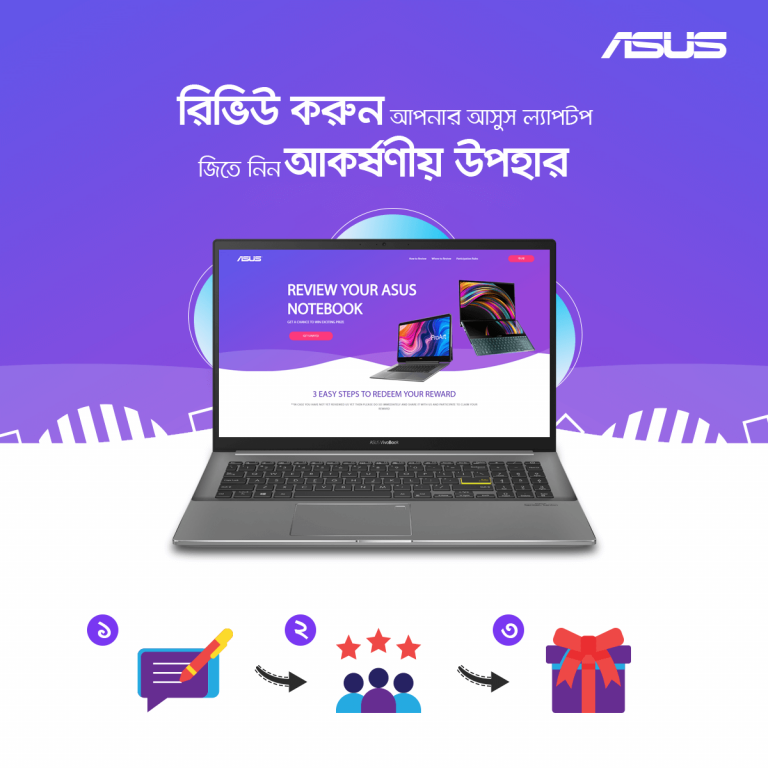 Laptop review user-generated content campaign Bangla social post design