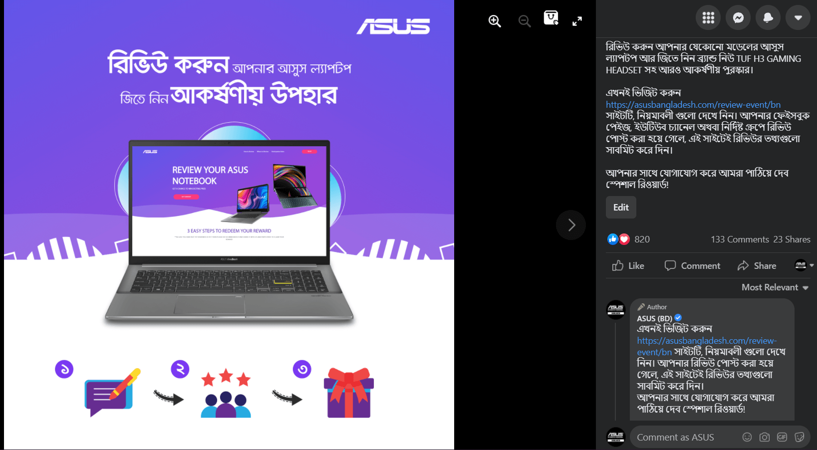 Laptop review user generated content campaign Bangla social post