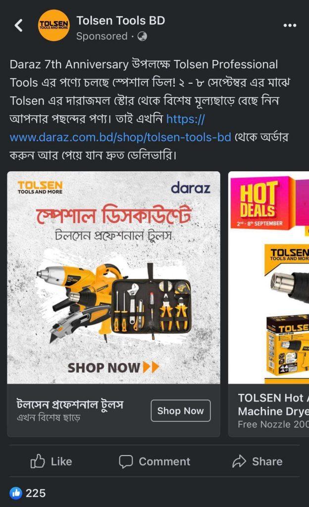 Tolsen Tools social media campaign Facebook ad
